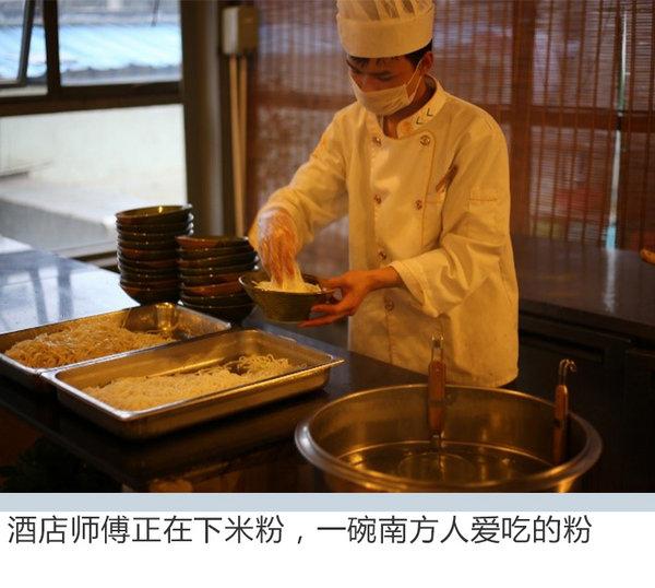 """昌河Q35&M70""""茶马古道行""""长篇游记(上)——多彩云南-图7"""