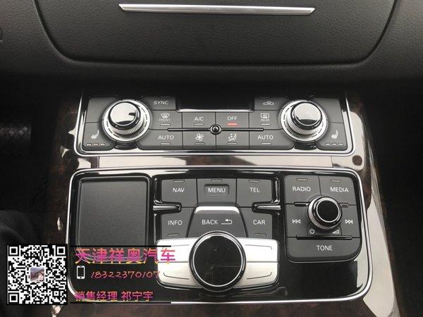 2017款奥迪A8L价格 享顶级驾感性价比高-图9
