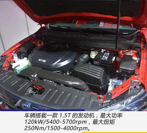 千姿百态总有你想要的 广州车展十大SUV盘点-图17
