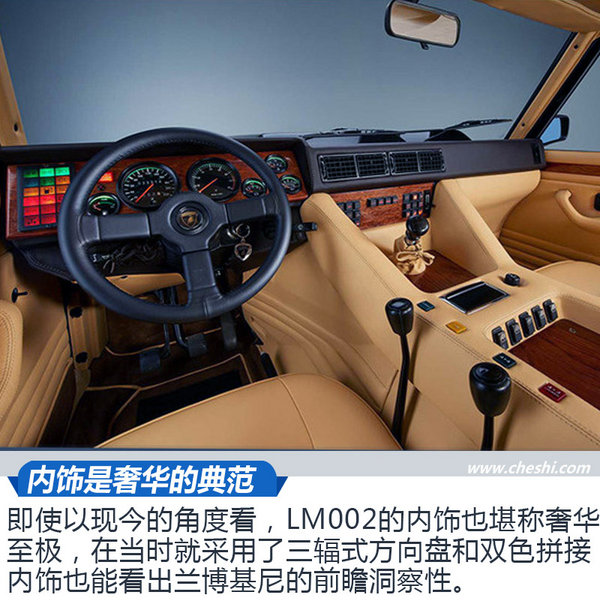 说它地表最强谁不服 兰博基尼SUV-Urus设计解析-图3