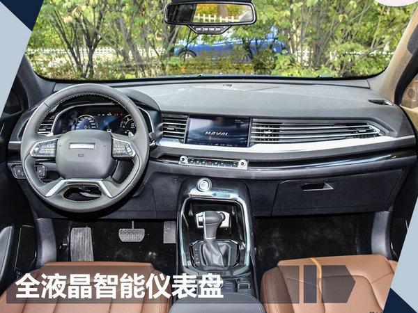10款新车将于明日正式上市 SUV最低只要7.98万-图9