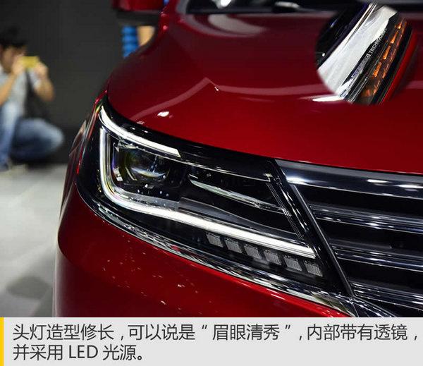 """这个""""网红""""不靠胸 上汽荣威i6广州车展实拍-图4"""
