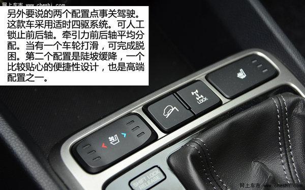 什么样的暖男才能俘获女神心 小SUV的冬季暖心功能-图6
