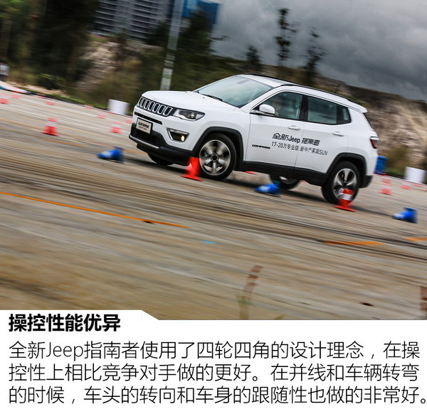 开美国军方认证Jeep 周末小游中国三亚-图4