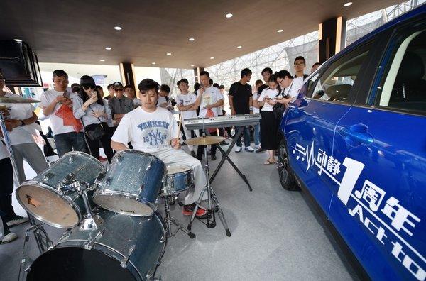 帝豪GS周年音乐庆 合奏上海草莓音乐节-图2