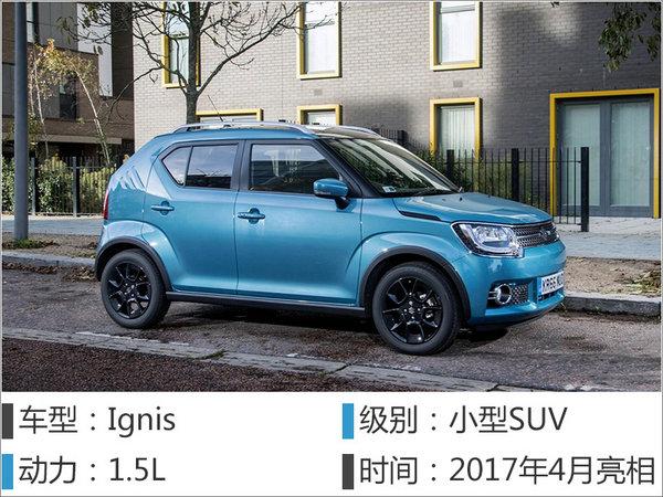 长安铃木连续五个月增长 全新SUV将上市-图5