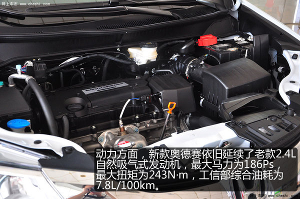 本田新奥德赛厂商促销 北京最高让利8万图片