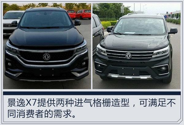 全是大7座 2018年别克/丰田等品牌推23款SUV-图17