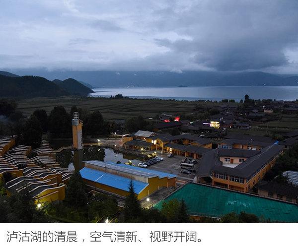 丽江/泸沽湖 美女都想要的暖男+大叔-图3