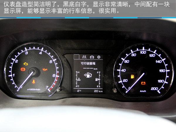 硬派新7座SUV—石家庄实拍长安欧尚X70A-图13