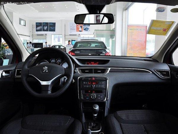 银川购标致308 限时优惠2.3万 现车销售-图3