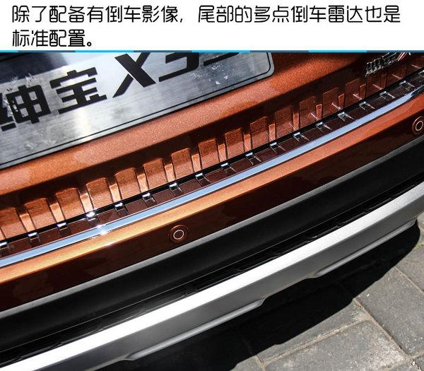 可靠的野望 北汽绅宝X35 1.5L顶配实拍-图11