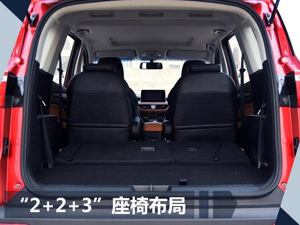 32款新车将于11月上市 最低5.98万元起售(图)-图9