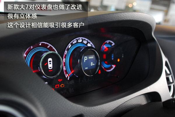 延续科技感 实拍2014款纳智捷大7suv