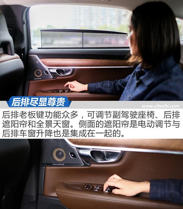 油腻老司机带萌妹子玩转黑科技  沃尔沃S90长测-图8