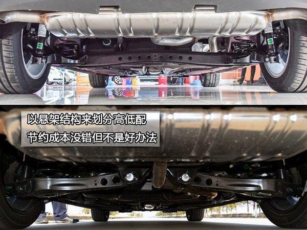 荣威i6和帝豪GL谁是国产家用车价值标杆高清图片