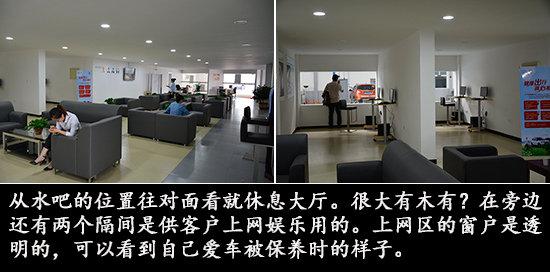 塑造A级标准 探访河南宏基广汽传祺店-图10