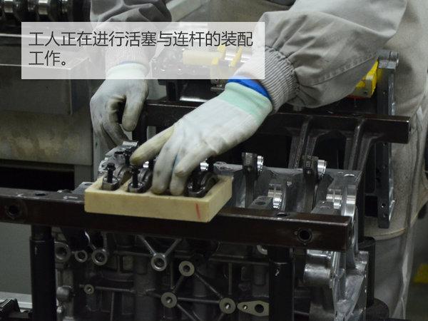 """探访东风乘用车工厂 自主""""芯""""如何制造?-图10"""