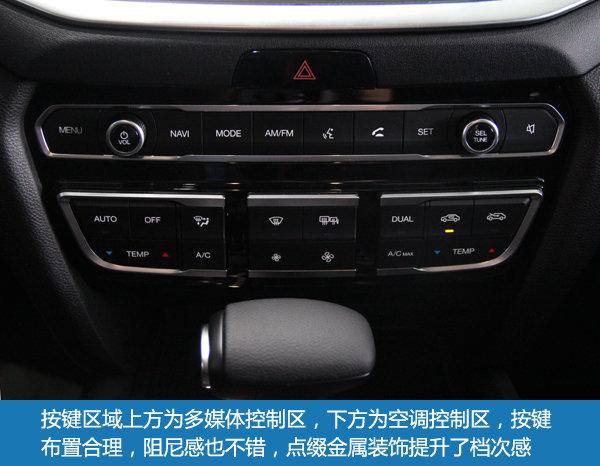 都市大5座SUV 东莞实拍广汽传祺GS7-图14