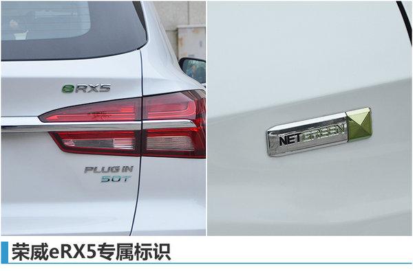 """除了""""心脏""""还有哪不一样?解读荣威新SUV-图3"""