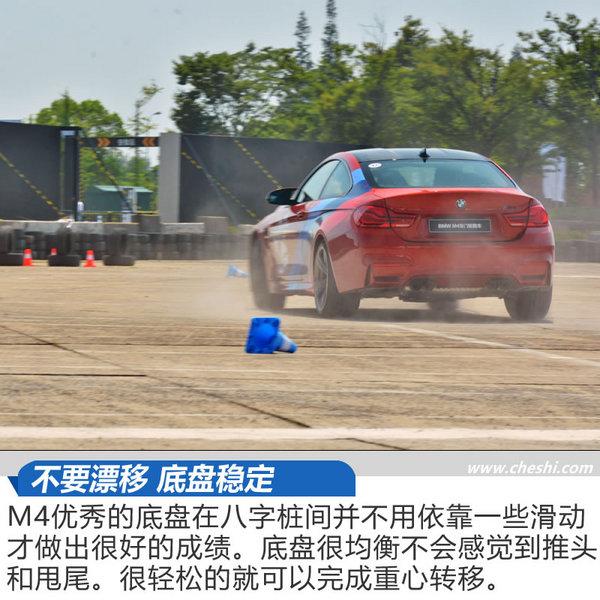 宝马M嘉年华上海站 不让舞动但依旧很躁动-图6