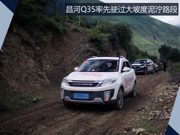 老司机开小鲜肉 北汽昌河Q35滇藏体验-图15