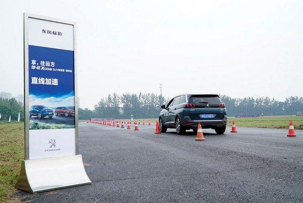 动•感X008 SUV体验营点燃西安秋日激情-图14
