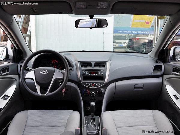 北京现代瑞纳新款车型优惠0.3万元高清图片