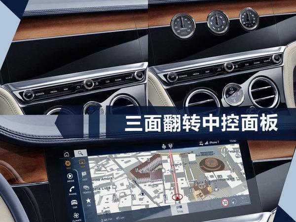 法兰克福车展26款车将首发 含中国品牌占三席-图7