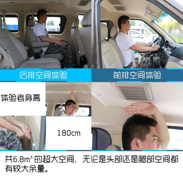 大空间高性价比的选择 长安睿行M90试驾-图7