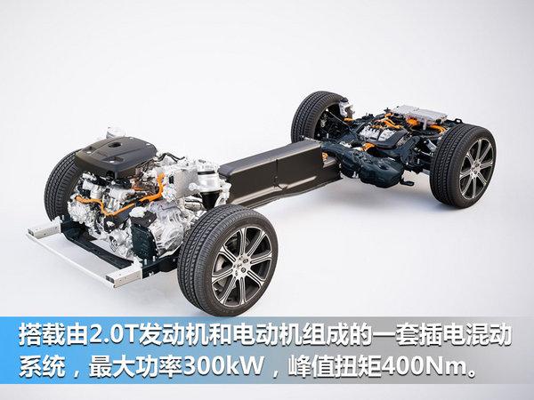 国产沃尔沃全新一代XC60曝光 车身大幅加长-图5
