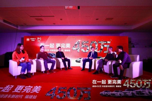 BYD感恩450万用户 共迎造车新时代福建站-图4