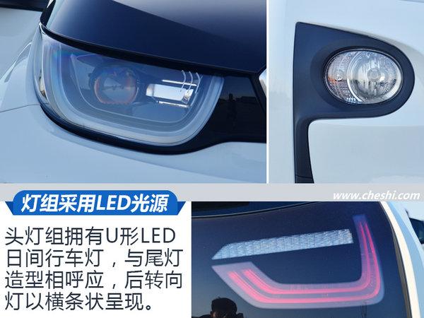 BMW电动如此不同-图8