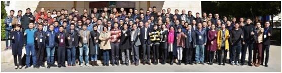 省汽车维修行业2017年年度大会丽江闭幕-图29