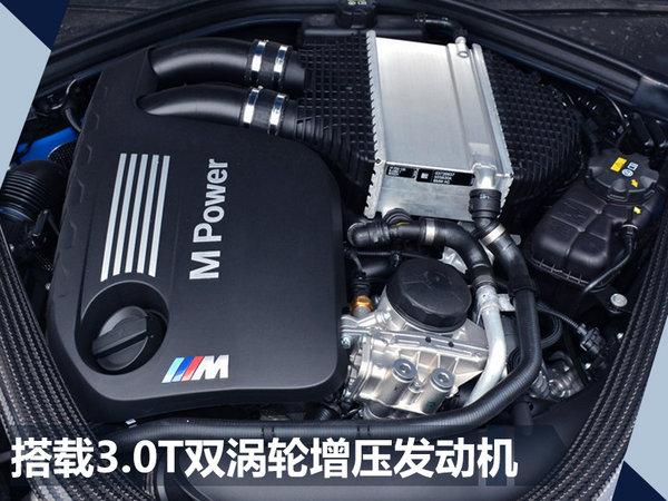 宝马M4车迷限量版正式亮相 将于8月25日上市-图5