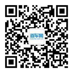 11月10-12日宜昌车展 门票大放送!!!-图3