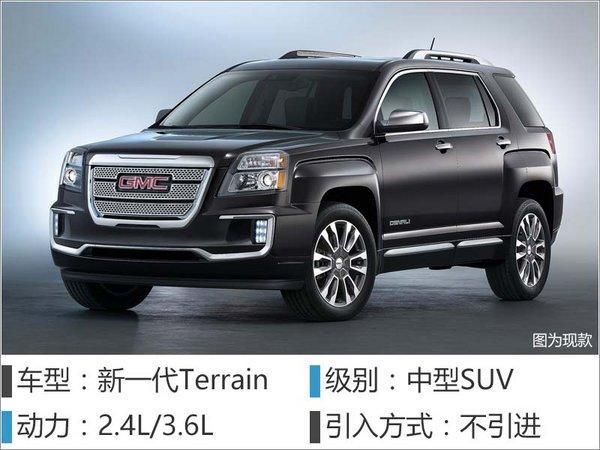 18款新车下月密集发布 SUV车型占五成-图5