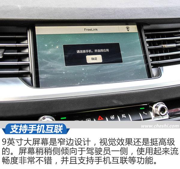 SUV销量王又有新绝招了 全新哈弗H6 1.5GDIT怎么样-图10