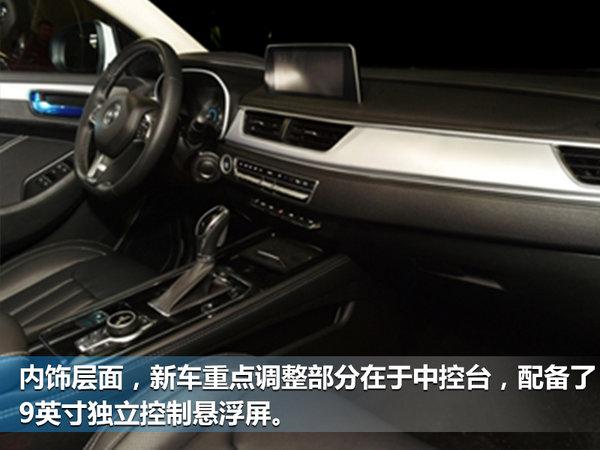 风光580新款车型谍照曝光  亮相上海车展-图2