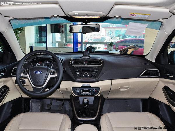 福睿斯可享优惠高达1.1万 现车充足销售-图1