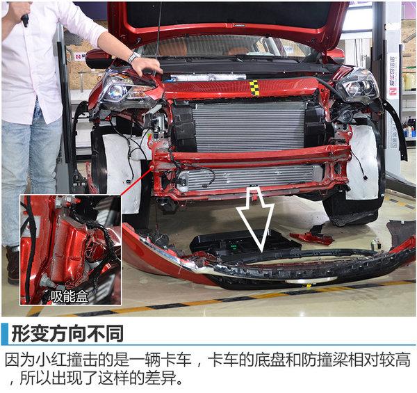 新车被撞后惨遭虐待 奇瑞瑞虎7暴力拆解-图8