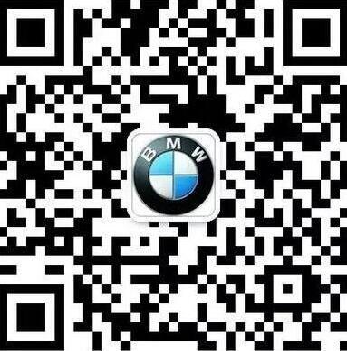 """BMW 2017""""我型 我速""""大篷车主题巡游-图6"""