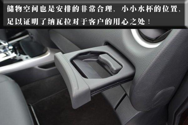 郑州日产纳瓦拉 实用与情怀个性座驾-图17