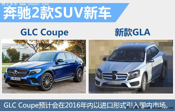 SUV市场竞争升级 34款新车北京车展首发-图2