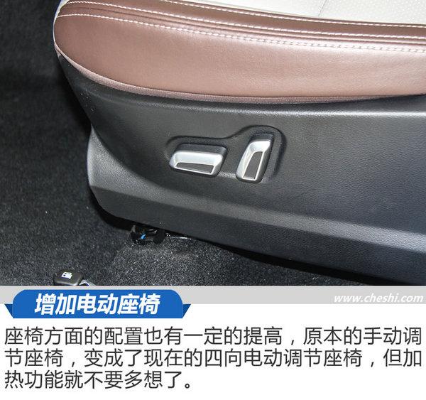 底盘紧凑/变速箱平顺 北汽幻速S5 CVT怎么样-图9