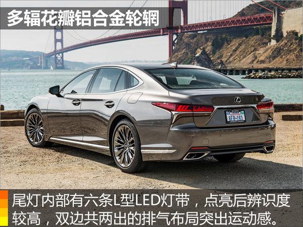 雷克萨斯全新LS搭3.5L V6引擎 综合油耗8.8L-图6