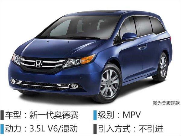 18款新车下月密集发布 SUV车型占五成-图18