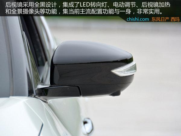 极具个性的中级家轿 东风日产西玛实拍-图6
