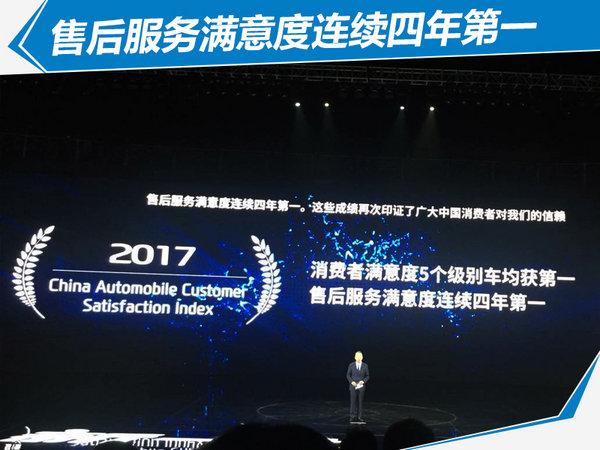 北京现代新ix35正式上市 售价11.99-16.19万元-图11