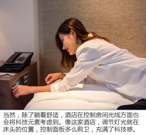 爱上这般舒适感 美女试睡师体验启辰T90-图13
